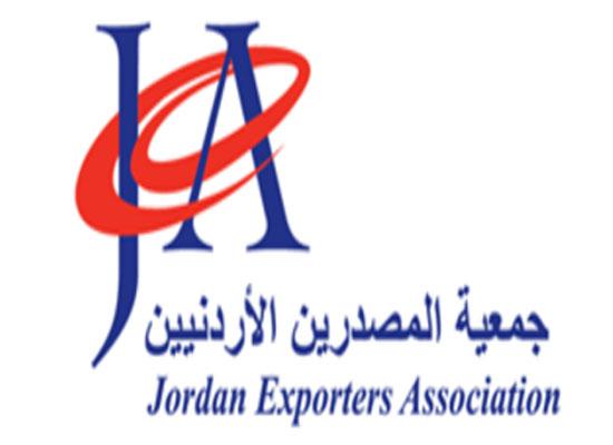 جمعية المصدرين: نحتاج برامج لتمكين الشركات الصناعية ودعم صادراتها