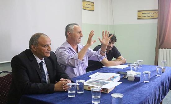 """ندوة حول """"الترجمة وحوار الحضارات"""" في جامعة آل البيت"""