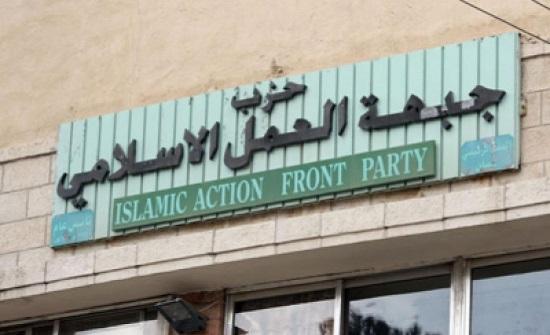 العمل الاسلامي يصدر بيانا عن قانون البلديات