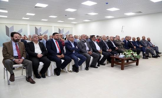 افتتاح مبنى فرع نقابة المهندسين في محافظة معان - صور