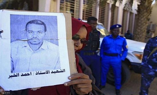 """تأييد حكم إعدام 29 من أمن البشير في جريمة قتل """"أحمد الخير"""""""