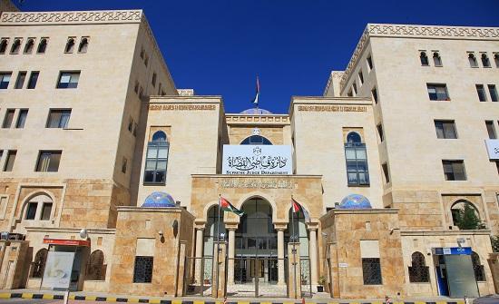 تحديد مواعيد جلسات المحاكم الشرعية للقضايا المؤجلة بموجب أمر الدفاع