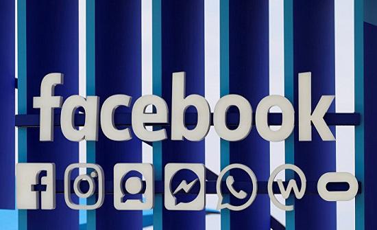 """شركة """"كنتيك"""" تكشف إجراء """"فيسبوك"""" الذي أدى لتعطله"""