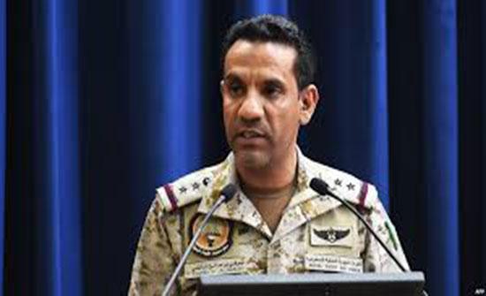 التحالف: الحرس الثوري زود ميليشيا الحوثي بقدرات نوعية