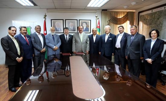 """""""الأردنية"""" تبرم المذكرة الأولى في ذكرى تأسيسها السابعة والخمسين مع جمعية عون"""