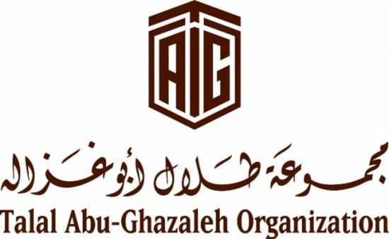 اتفاقية بين أبو غزالة والرمز الدولي بالبرمجة وتكنولوجيا المعلومات