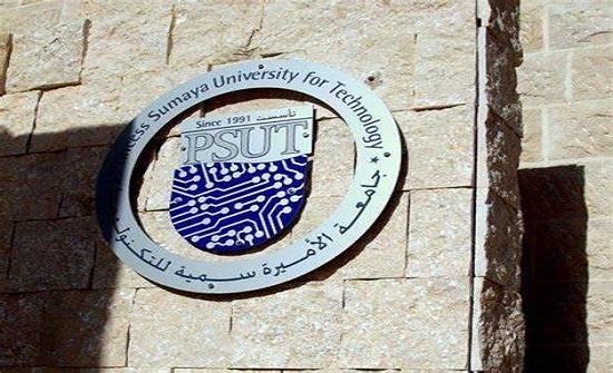 جامعة الأميرة سمية تكرم أحد خريجيها لنيله 17 براءة اختراع