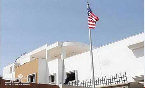 صفارات إنذار داخل القنصلية الأمريكية في أربيل .. بالفيديو