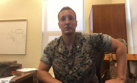 فيديو لضابط أميركي يتمرد بعد فوضى أفغانستان.. والجيش يعلق
