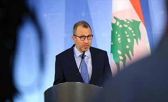 باسيل: على أوروبا مساعدة لبنان في كشف الأموال المهربة