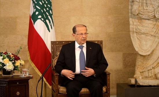عون: متمسكون باليونيفيل ودورها في لبنان