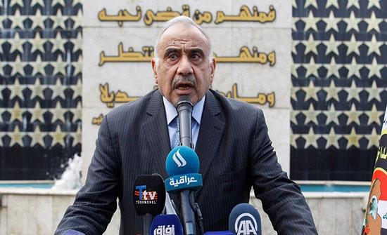 رئيس الوزراء العراقي: لم نمنح إذنا للقوات الأمريكية المنسحبة من سوريا للبقاء في العراق
