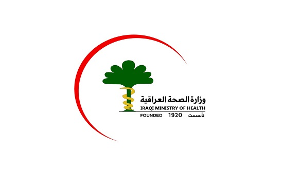العراق: الصحة تدعو لحظر تجول شامل