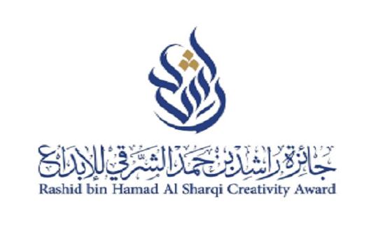 تكريم اديبة اردنية بجائزة الشيخ راشد بن حمد الشرقي للإبداع بالفجيرة