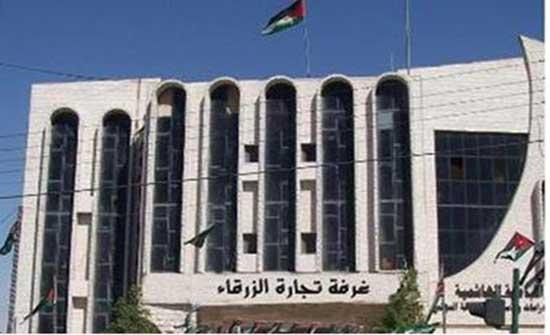 تجارة الزرقاء تدين اعتداءات المستوطنين على المسجد الأقصى