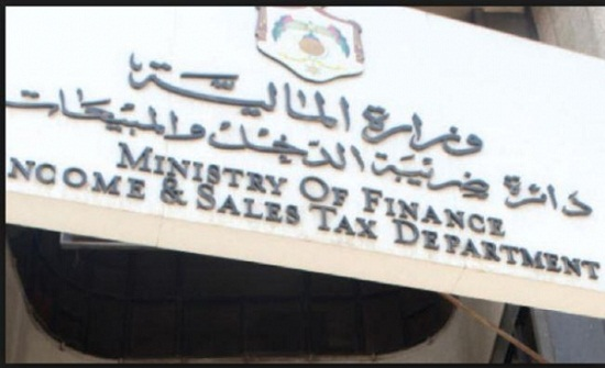 الضريبة تطلق منصة تعريفية بالأحكام الملزمة على موقعها الالكتروني