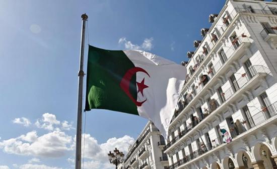 تعيين وزير جديد للطاقة وآخر للمالية في الجزائر