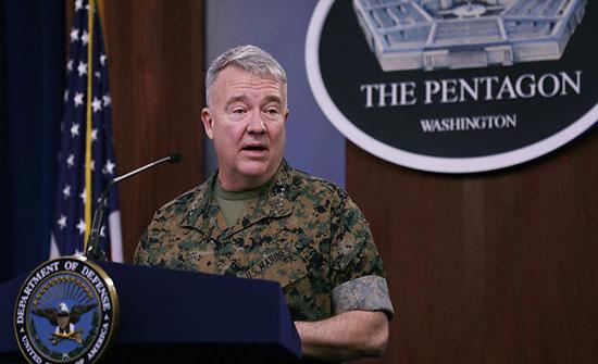 القيادة المركزية الأميركية: لن نغادر المنطقة بسبب ضغط إيران