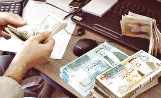 جمعية الصرافين الأردنيين تثمن جهود النزاهة والبنك المركزي