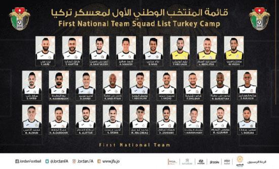 المنتخب الوطني يسمي 26 لاعبا لمعسكر تركيا