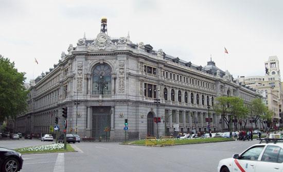بنك إسبانيا يتوقع انكماش اقتصاد بلاده بنسبة 15 بالمئة