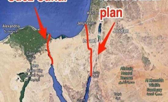 """""""إسرائيل"""" تعلن اليوم بدء العمل في قناة بن غوريون القناة البديلة لقناة السويس"""