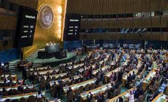الأمم المتحدة تدعو أمريكا مجددا إلى رفع الحصار عن كوبا