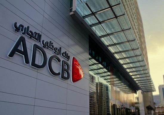 ارتفاع الأرباح الصافية لبنك أبوظبي التجاري 23% بالربع الثالث 2019