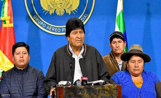 مقتل 5 مؤيدين للرئيس البوليفي السابق باشتباكات مع قوات الامن