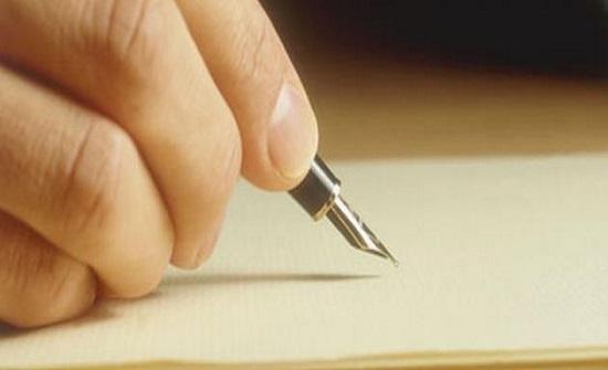 السعودية تطلق مبادرة للكتابة من العزل المنزلي