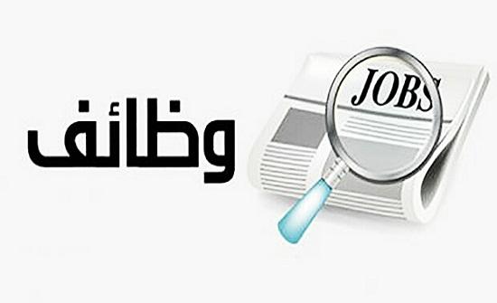 أسماء المدعوين لحضور الامتحان التنافسي يوم الثلاثاء