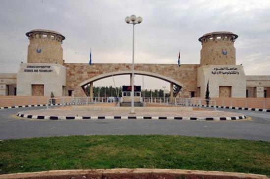 جامعة التكنولوجيا الأولى محليا والخامسة عربيا وفق تصنيف التايمز هاير اديوكيشن