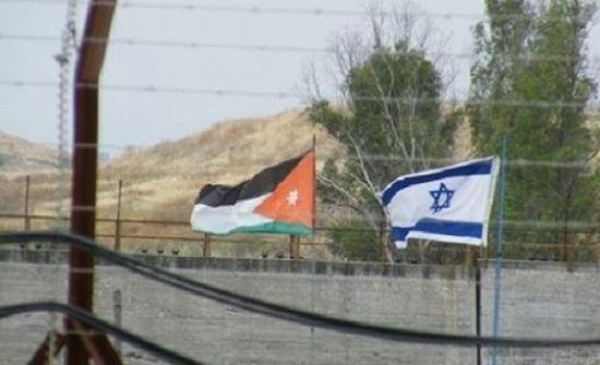 """الاحتلال يحتفل بـ""""اتفاقية وادي عربه"""" مع الأردن"""