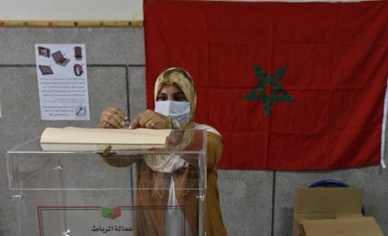 المغرب: 36% نسبة المشاركة بالانتخابات قبل ساعتين من انتهاء التصويت