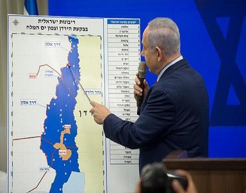 بالأرقام..أطماع نتنياهو بأغوار الأردن