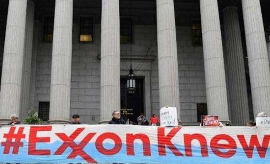 """القضاء الأميركي يبدأ محاكمة غير مسبوقة لـ """"اكسون موبيل"""""""