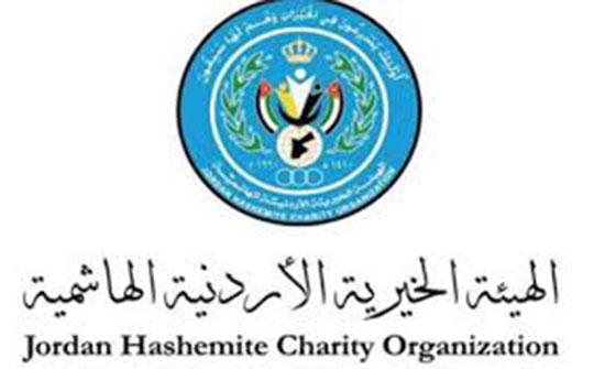 الخيرية الهاشمية توزع طروداً غذائية في الأغوار بدعم من صندوق همة وطن