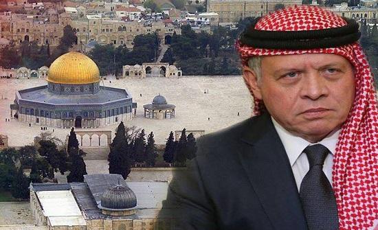 كنعان: مؤتمر منظمة التعاون الإسلامي أكد الوصاية الهاشمية على المقدسات