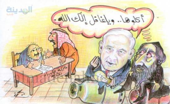"""عندما """" تتخوث """" الحكومة على الشعب الأردني حول صفقة الغاز"""