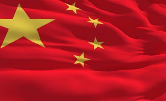 الصين ترفض بشدة الاتهامات الأمريكية حول حقوق الإنسان بها