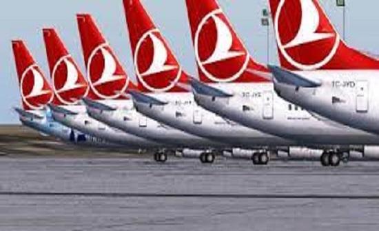 الخطوط الجوية التركية تفرض حجرا صحيا على القادمين من 8 دول