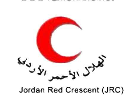 الهلال الأحمر الأردني يعلن عن دورات مجانية لمنح شهادة الدبلوم
