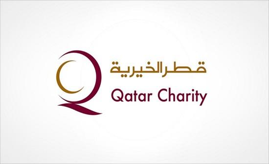 قطر الخيرية: 5 ملايين دولار لإغاثة الفلسطينيين في غزة والضفة الغربية