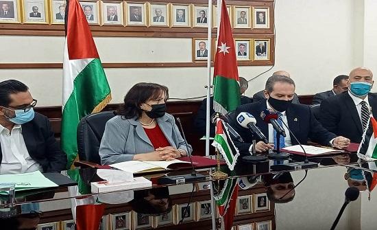 توقيع اتفاقية بين وزارتي الصحة الاردنية والفلسطينية