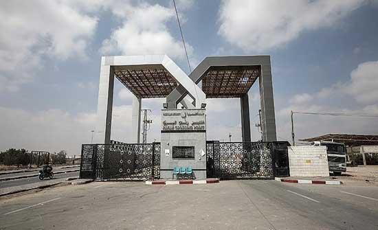 السلطات المصرية تعيد فتح معبر رفح جنوبي غزة