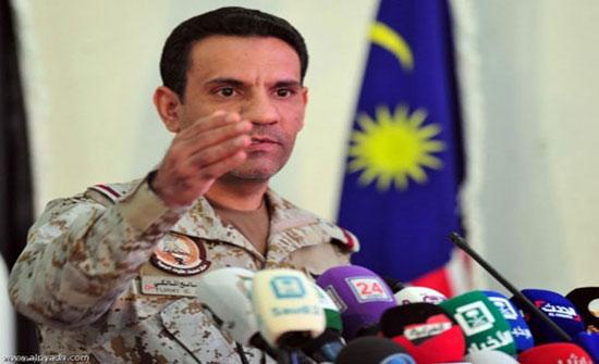 التحالف يعترض ويسقط طائرة حوثية مسيرة باتجاه السعودية