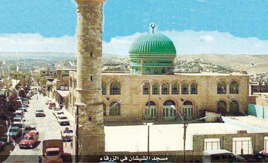 التراجع عن إغلاق وهدم أقدم مسجد في الزرقاء