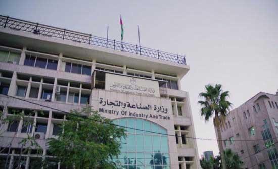 الصناعة والتجارة : مخالفة احد المولات في عمان للمغالاة في السعر