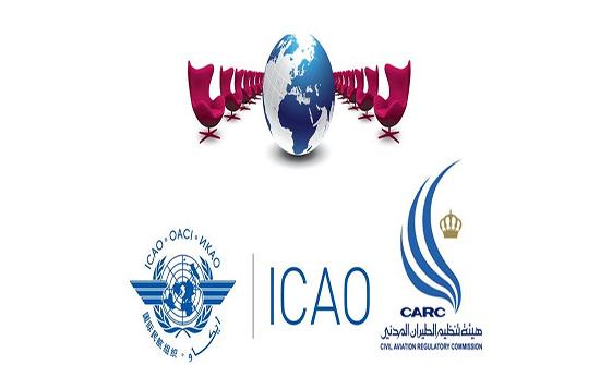 العقبة تستضيف مؤتمر خدمات الطيران المدني