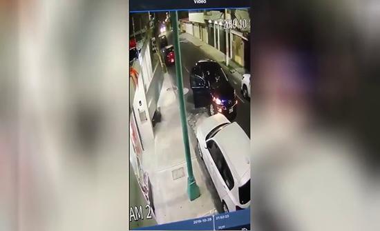بالفيديو : عملية سطو مسلح فاشلة على سيارة في المكسيك